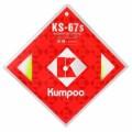 Струна для бадминтона Kumpoo KS-67S