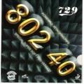 Накладка для ракетки для настольного тенниса Friendship 729 802-40