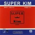 Накладка для ракетки для настольного тенниса Yinhe Super Kim