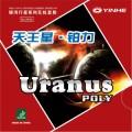 Накладка для ракетки для настольного тенниса Yinhe Uranus Poly Jean