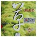 Накладка для ракетки для настольного тенниса Dawei 388D Grass 20