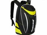 Кроссовки для сквоша Babolat Club Yellow Backpack