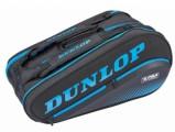 Кроссовки для сквоша Dunlop PSA 12 Thermo