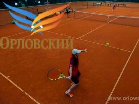 Теннисный корт Теннисный центр Орловский